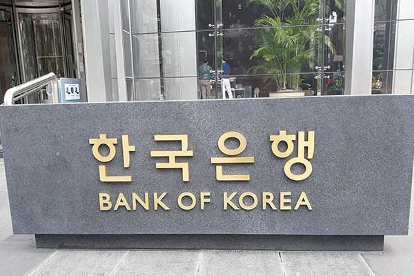 韓国銀行、政策金利0.75%へ0.25ポイント引き上げ 15か月ぶり