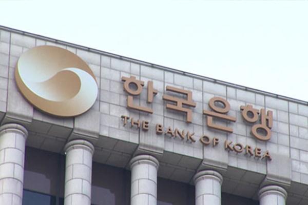 韩国银行将基准利率上调至0.75%