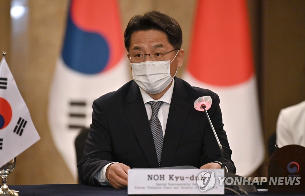 Представитель РК прибыл в Вашингтон для переговоров по Северной Корее