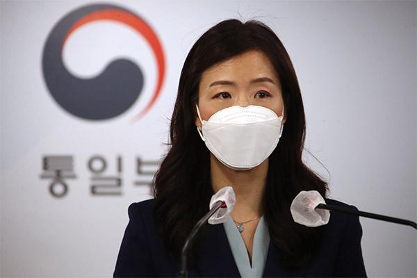 Ministry: Communication Key in Advancing Inter-Korean Ties