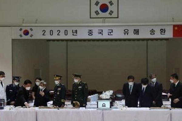 Hàn Quốc sẽ trao trả hài cốt binh lính Trung Quốc đợt 8 vào 2/9