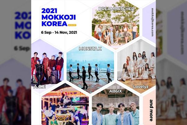 韩国将举办在线韩流生活文化庆典