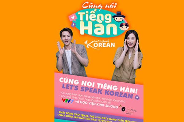 Во Вьетнаме начнут транслировать передачу о корейском языке