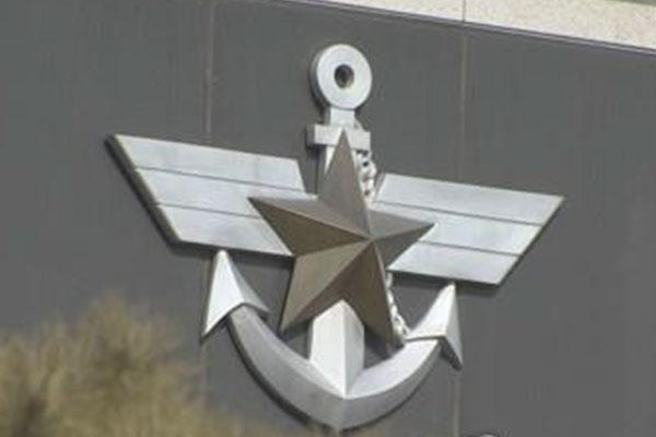 При ВВС РК создан комитет по космической обороне