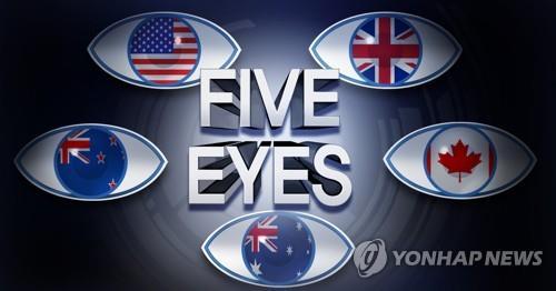 米下院、韓国などを「ファイブアイズ」に加える内容の法案を審理中