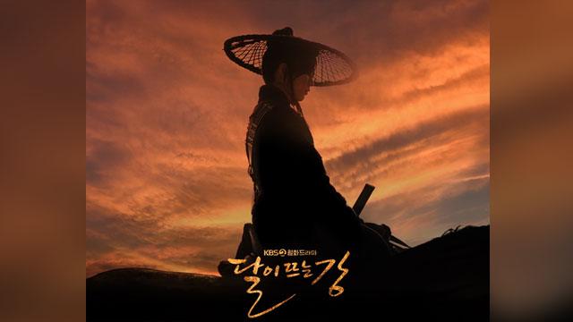 KBSドラマ「月が浮かぶ川」 NHK-BSで放送へ
