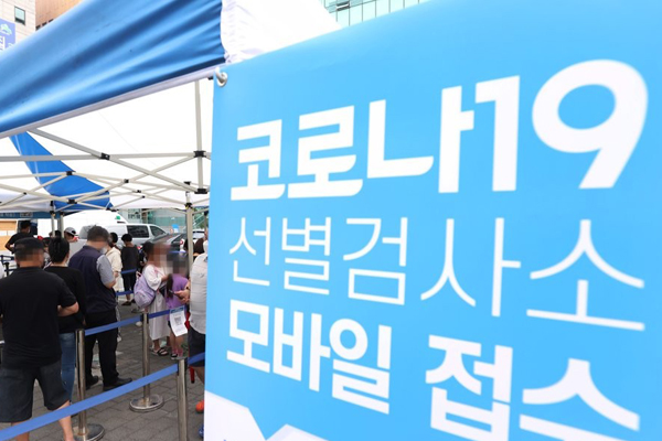 Authorities Tighten Caps on Private Gatherings in Level 4 Areas after Chuseok