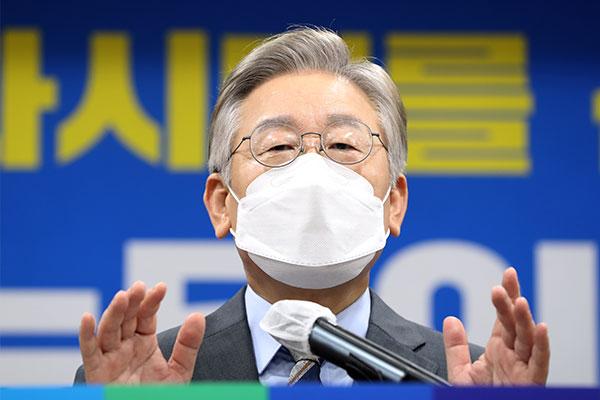 Gubernur Gyeonggido Dominasi Pemilihan Pendahuluan Kandidat Presiden Partai Demokrat