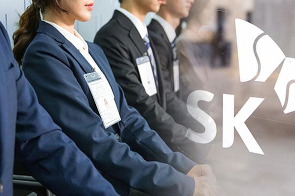 SK Grup Memulai Rekrutmen Terbuka yang Terakhir