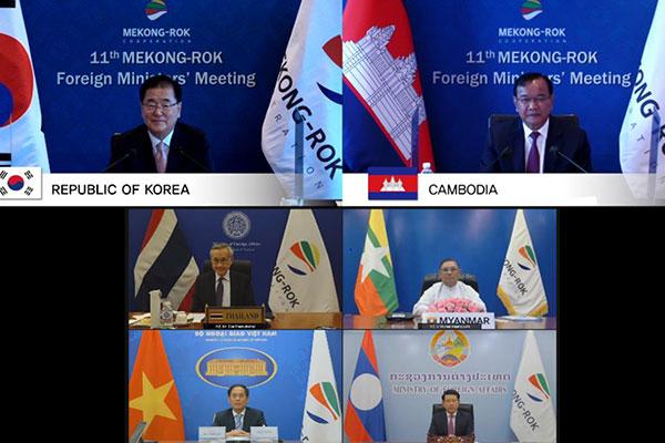 مباحثات بين وزراء خارجية كوريا ودول  منطقة حوض نهر ميكونغ