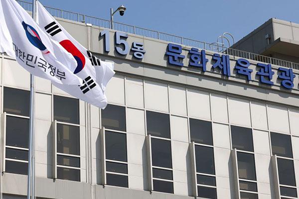 Le gouvernement dévoile les lauréats des 32e Prix internationaux d'alphabétisation de l'Unesco-Roi Sejong