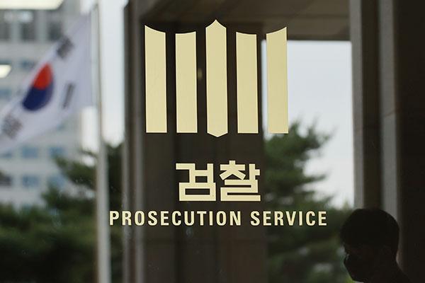النيابة العامة تبدأ التحقيقات في فضيحة التدخل السياسي للنائب العام السابق