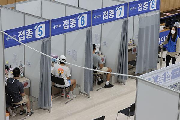 韩新增2008例新冠病例 首都圈新增病例时隔一周增加12%
