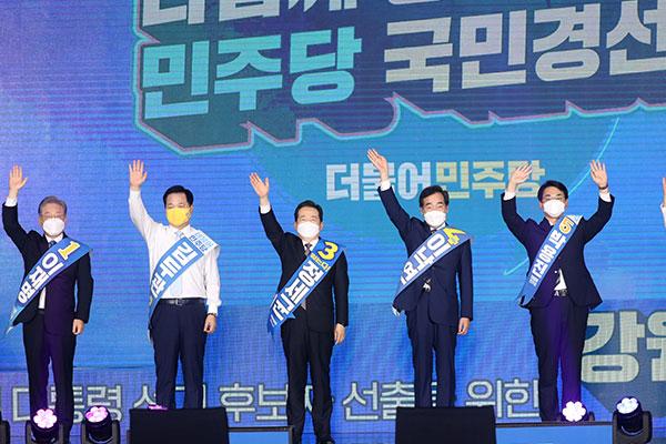 Gubernur Gyeonggi-do Perkuat Keunggulan Pada Pemilihan Pendahuluan Calon Presiden Partai Demokrat