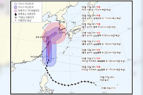 Тайфун «Чанту» принесёт сильные дожди на юг Корейского полуострова