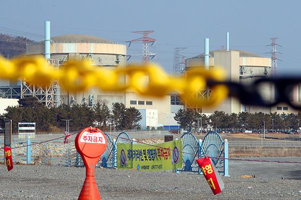 Tổ chức Hòa bình xanh hối thúc Hàn Quốc khắc phục sự cố rò rỉ phóng xạ nhà máy điện nguyên tử Wolsong