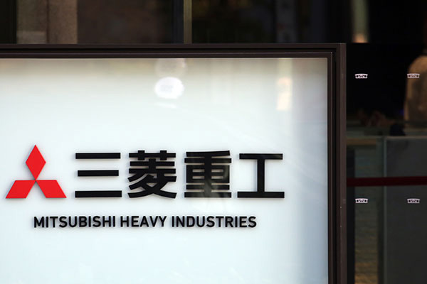 Mitsubishi Appeals Court Order to Sell S. Korean Assets in Forced Labor Case