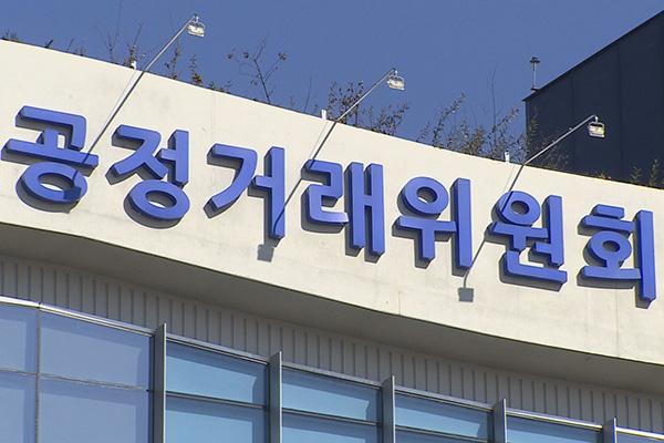 公正交易委员会向谷歌征收2074亿韩元罚款