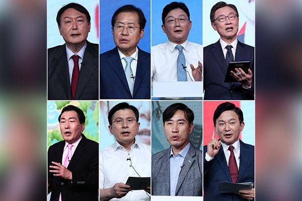 Đảng Sức mạnh quốc dân công bố 8 người đi tiếp vào vòng hai bầu ứng cử viên Tổng thống