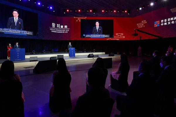 انطلاق فعاليات عام التبادل الثقافي بين كوريا الجنوبية والصين