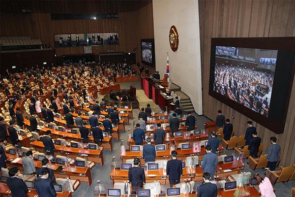 Majelis Nasional Korsel Gelar Sesi Interpelasi