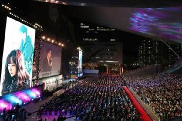 釜山国际电影节期间只运营50%的影院座席