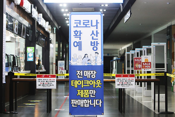 Người dân chỉ được phép mua mang đi trên trạm nghỉ đường cao tốc dịp Tết Trung thu