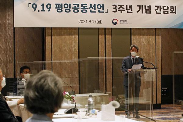 Lee In-young: la paix dans la péninsule a marqué le pas depuis trois ans