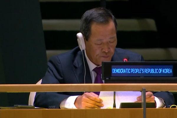 Assemblée générale de l'ONU : Pyongyang confie à son ambassadeur son discours