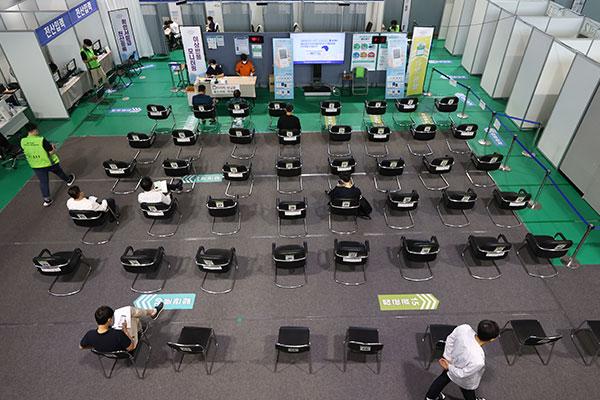Südkorea meldet 2.008 Corona-Neuinfektionen