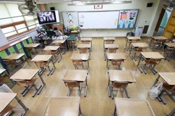 Le nombre d'étudiants par classe en Corée du Sud supérieur à la moyenne de l'OCDE