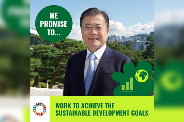 Moon Joins Pop-up Campaign on Achieving SDGs