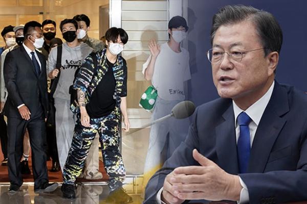 Präsident Moon für Teilnahme an UN-Generalversammlung in New York eingetroffen