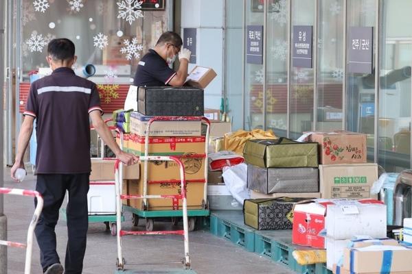 Südkorea meldet 1.720 Corona-Neuinfektionen