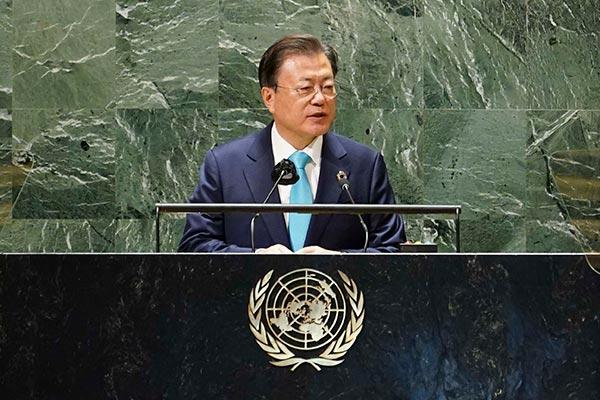Мун Чжэ Ин призвал весь мир объединиться в преодолении глобальных проблем