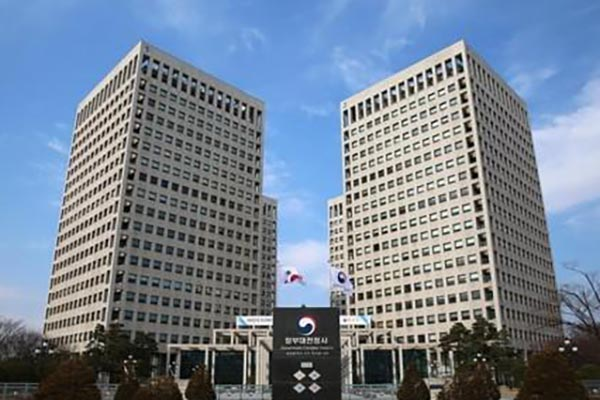 """Hàn Quốc xếp thứ 5 thế giới về """"Chỉ số đổi mới toàn cầu"""""""