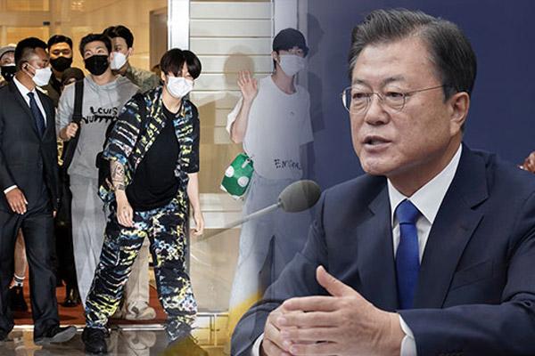 Presiden Moon dan BTS Tampil dalam Program ABC