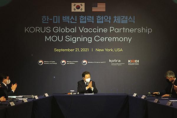 Cytiva Investasikan 525 Miliar Dolar AS untuk Pembangunan Pabrik Vaksin di Korsel