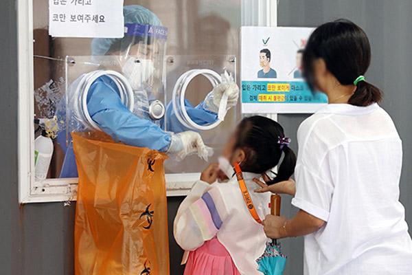 Hàn Quốc ghi nhận số ca nhiễm COVID-19 mới cao kỷ lục kể từ đầu dịch