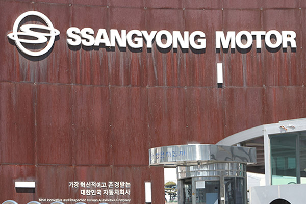New Buyer of Ssangyong Motor Likely be Selected Next Week