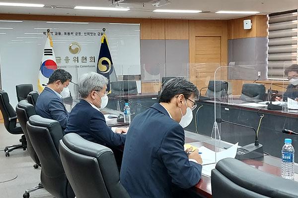 韩金融委员长要求加强监督恒大集团有关情况