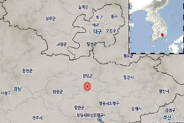 На юго-востоке РК произошло землетрясение магнитудой 2,6