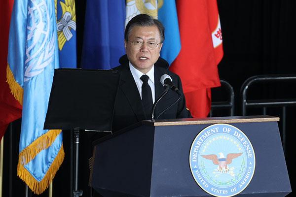 """Bắc Triều Tiên: """"Vẫn còn quá sớm để tuyên bố chấm dứt chiến tranh Triều Tiên"""""""