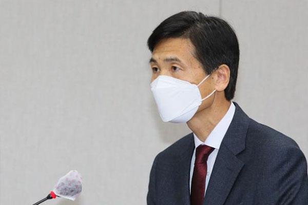"""Banco de Corea considera """"estable"""" la situación financiera del país"""