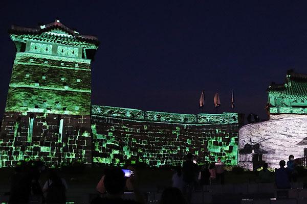 Media Art Show Opens at Suwon Hwaseong Fortress