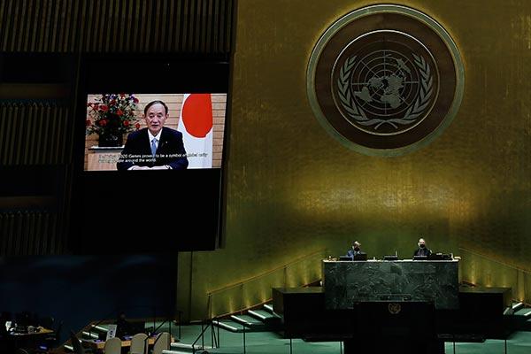 北韓、菅首相の国連演説を批判「北韓への敵視政策あらわに」