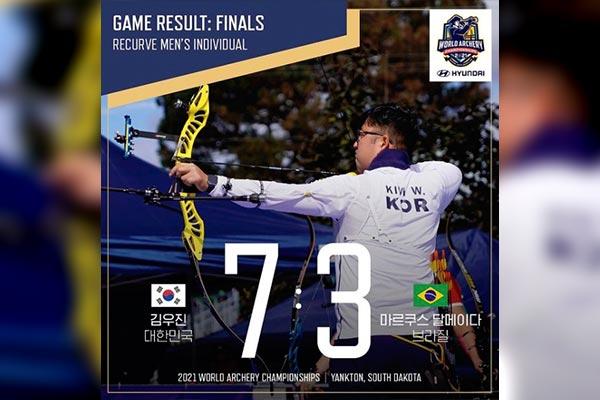 Südkorea siegt bei Bogen-WM in allen Recurve-Wettbewerben