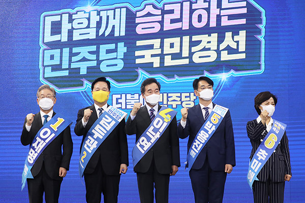 韩朝野围绕郭尚道之子巨额退休金疑惑展开激烈争论