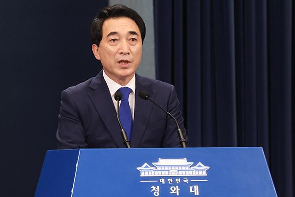 Presidencia prioriza restauraurar comunicación para mejorar relaciones intercoreanas