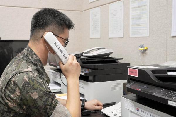 Präsidialamt: Wiederinbetriebnahme von Kommunikationsleitungen erste Phase für Verbesserung innerkoreanischer Beziehungen